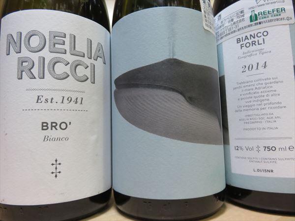 山のワイン。クジラのラベル。_d0212522_17345725.jpg