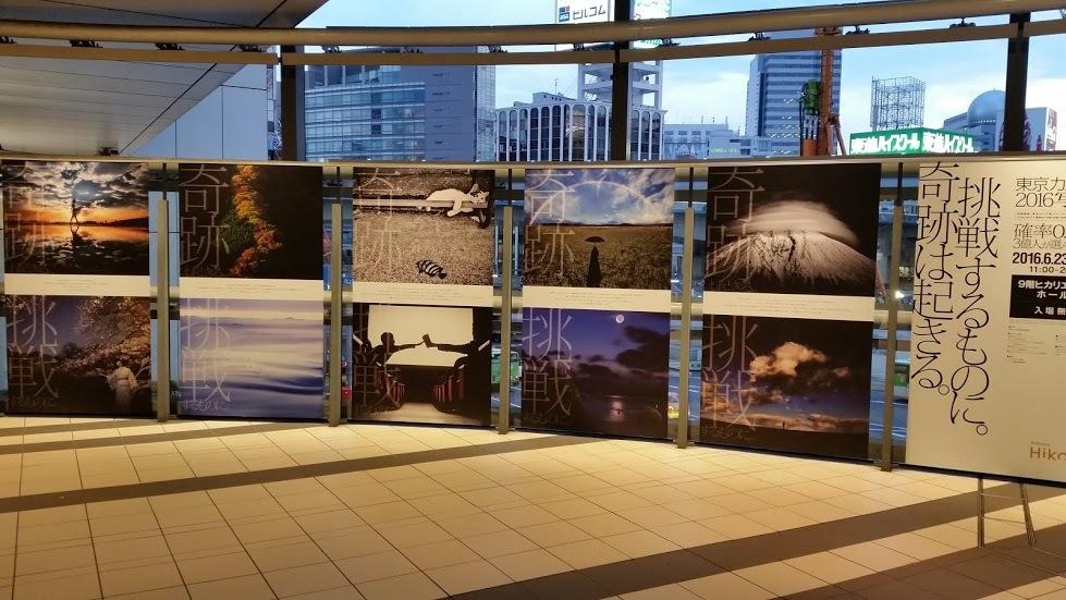 『東京カメラ部10選2016』写真展に「EAM photo」のえむさん登場!&活躍ぶりに注目!!_f0357923_17244195.jpg