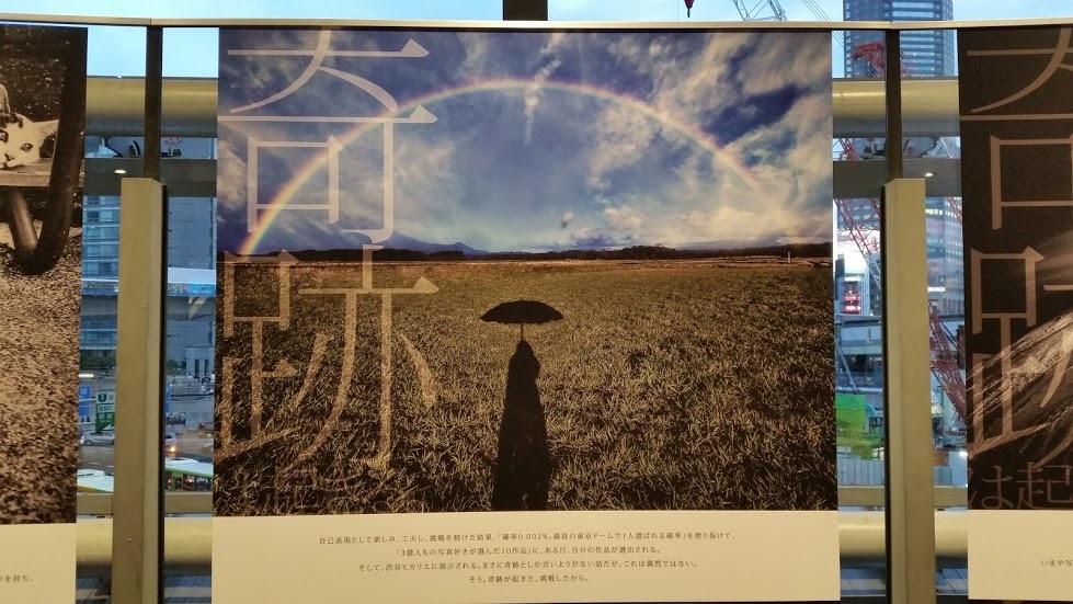 『東京カメラ部10選2016』写真展に「EAM photo」のえむさん登場!&活躍ぶりに注目!!_f0357923_17253367.jpg