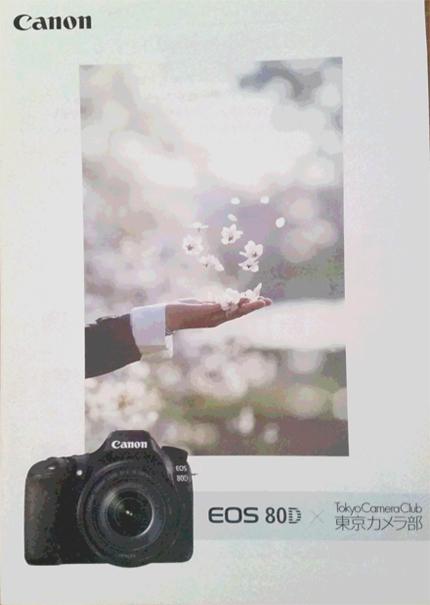 『東京カメラ部10選2016』写真展に「EAM photo」のえむさん登場!&活躍ぶりに注目!!_f0357923_22385116.jpg