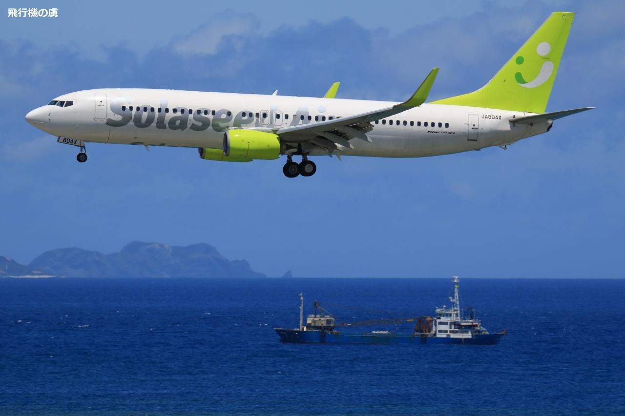 離島と船と飛行機と  738 ソラシドエア(SQ)_b0313338_11015276.jpg