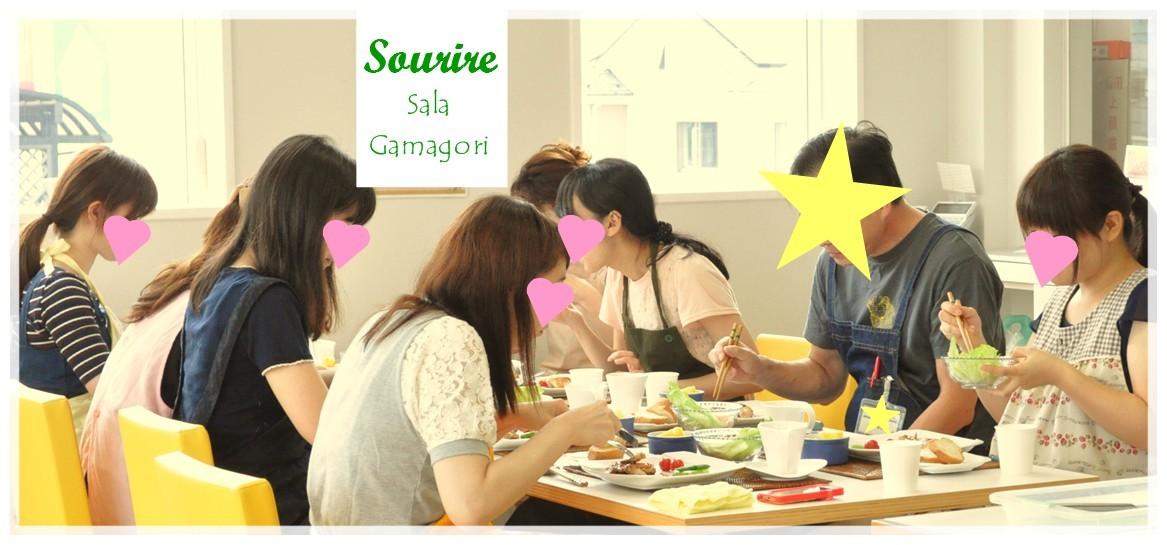 【レッスン報告】作業&試食の写真・2人1組で基本の料理@蒲郡_c0350941_18215577.jpg