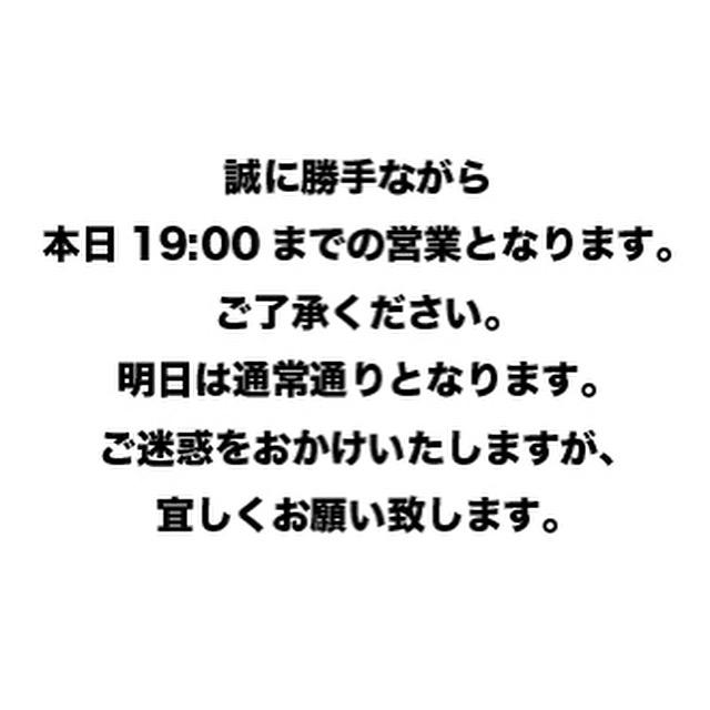 b0110156_1845295.jpg