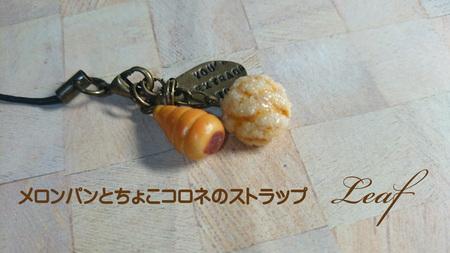 プレ企画中~_e0074359_17452179.jpg
