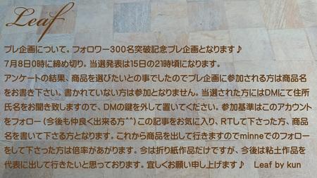 プレ企画中~_e0074359_17455280.jpg
