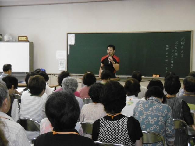 http://pds.exblog.jp/pds/1/201607/02/62/d0191262_13004584.jpg