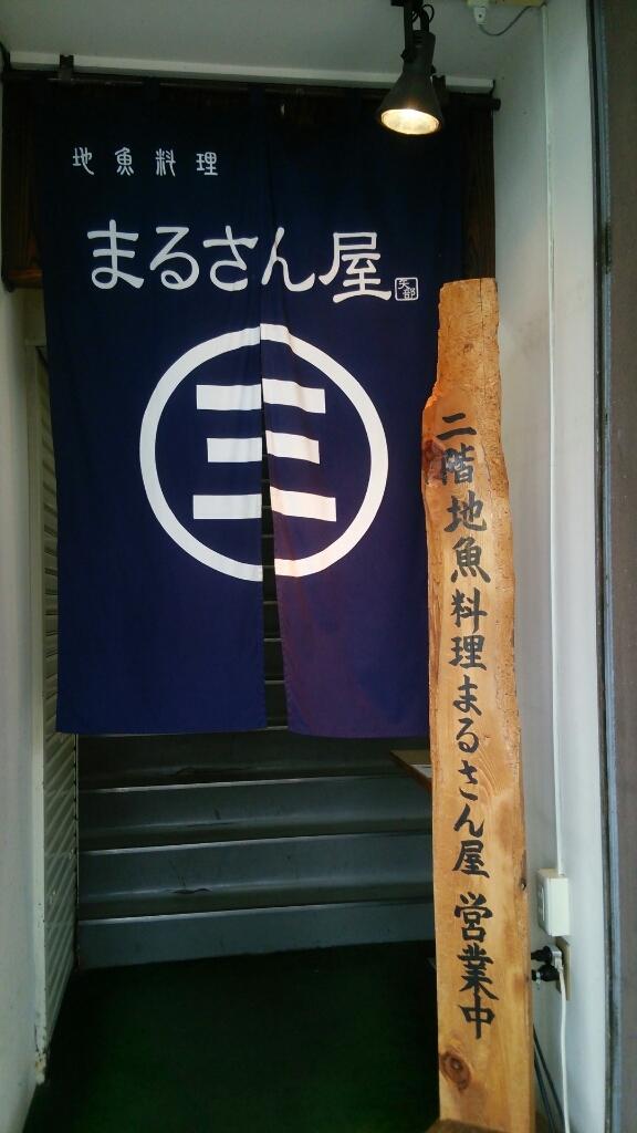 敦賀  グルメ♪_d0202264_18092409.jpg