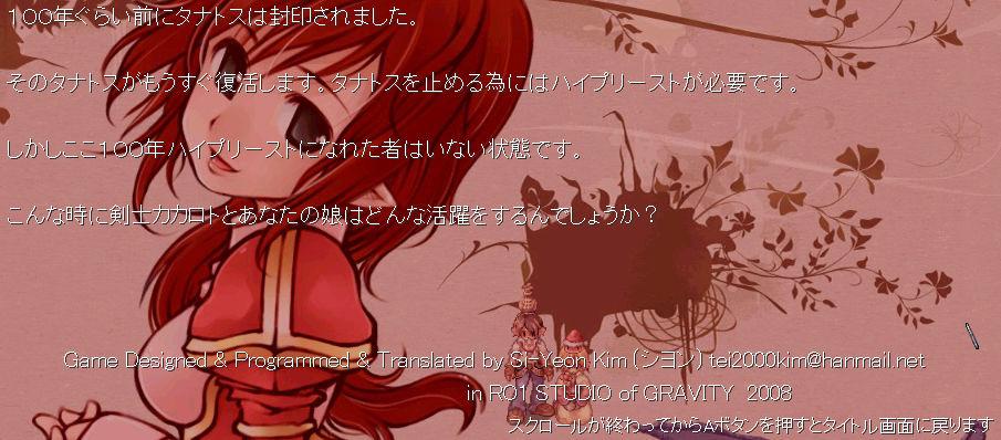 d0330183_224677.jpg