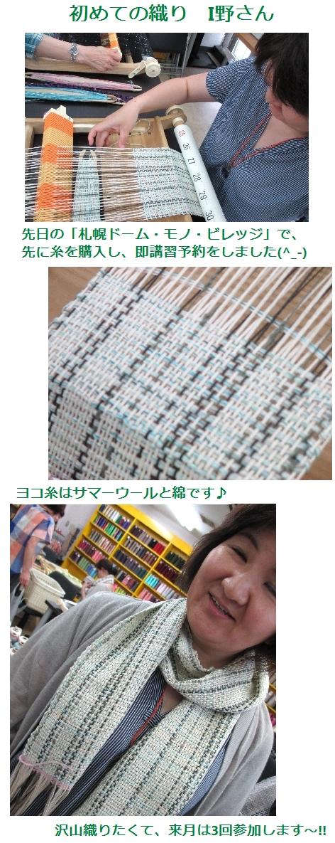 c0221884_2051834.jpg