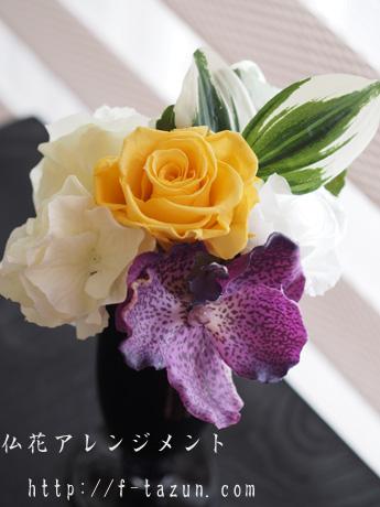 【仏花】亡き父上さまに_d0144095_21282621.jpg