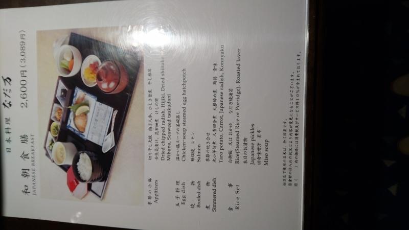 インターコンチネンタルホテルでお粥の朝ご飯です。_c0225997_02281810.jpg
