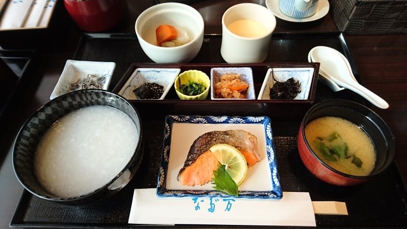 インターコンチネンタルホテルでお粥の朝ご飯です。_c0225997_02342798.jpg