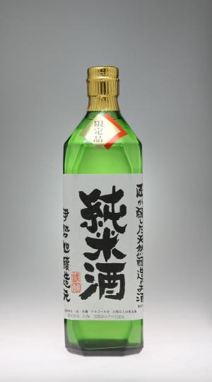 伊勢旭 純米酒[旭酒造]_f0138598_7191080.jpg