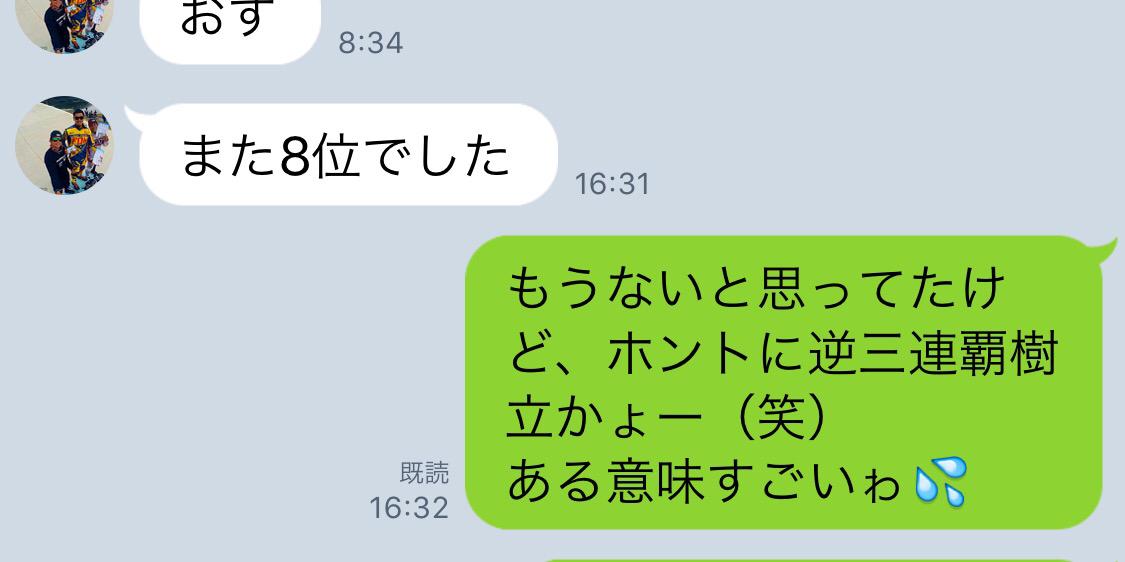 d0022603_16572331.jpg