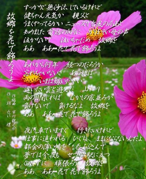 d0095910_17555941.jpg