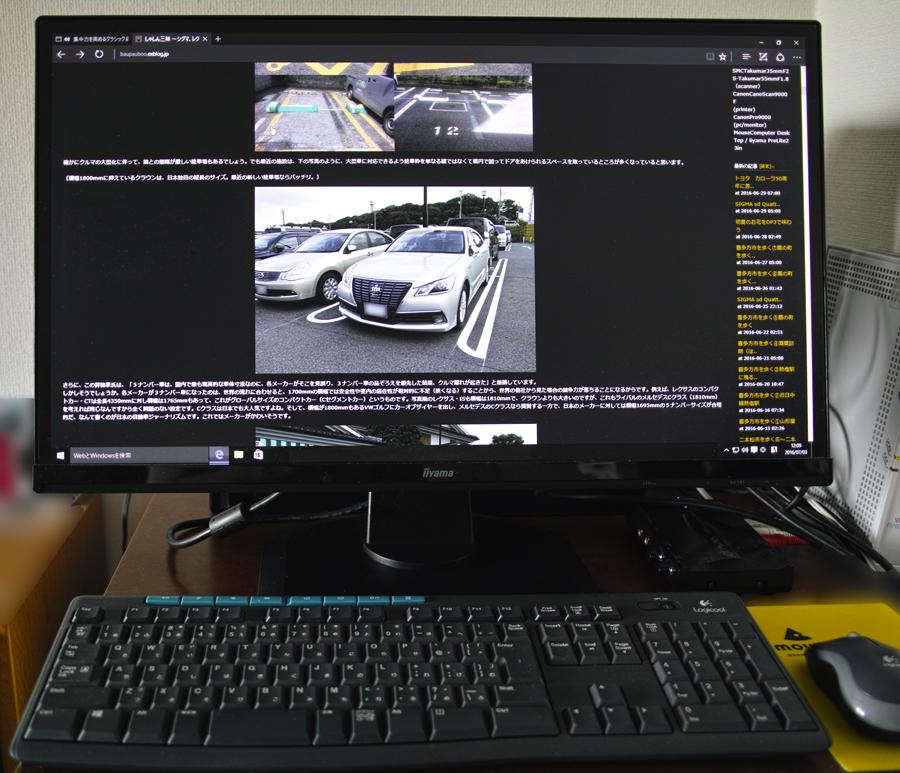 マウスコンピューター ~シンクグローバルの先にあるもの~_c0223825_13071450.jpg