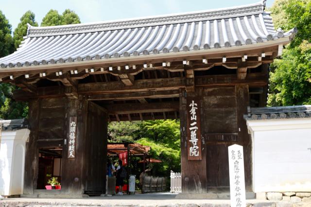 【二尊院】京都旅行 - 14 -_f0348831_19054437.jpg