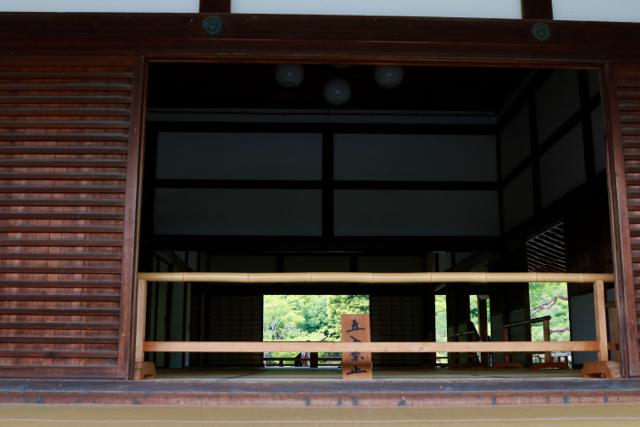 【天龍寺】京都旅行 - 16 -_f0348831_21175418.jpg