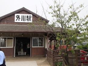 最果て感あふれる犬若食堂はくつろぎの場所だった_c0030645_21195458.jpg