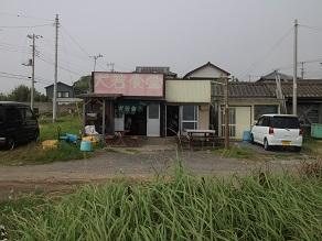 最果て感あふれる犬若食堂はくつろぎの場所だった_c0030645_21212668.jpg