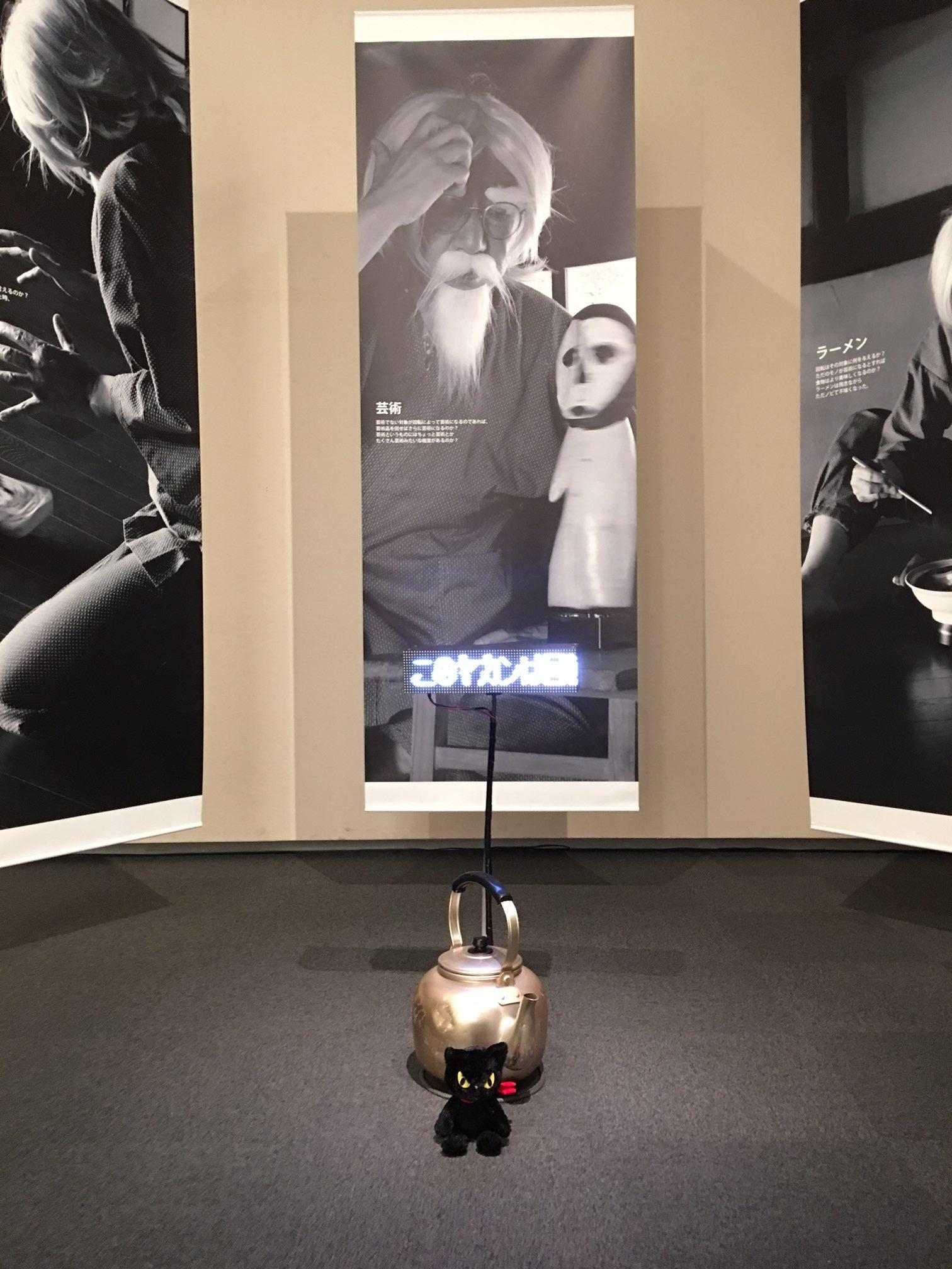 しりあがり寿の現代美術 回・転・展 in 練馬区立美術館_f0193056_13362439.jpg