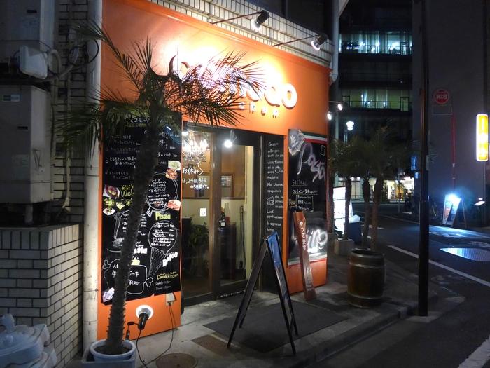 新宿御苑前「comodo kitchen」へ行く。_f0232060_16133380.jpg