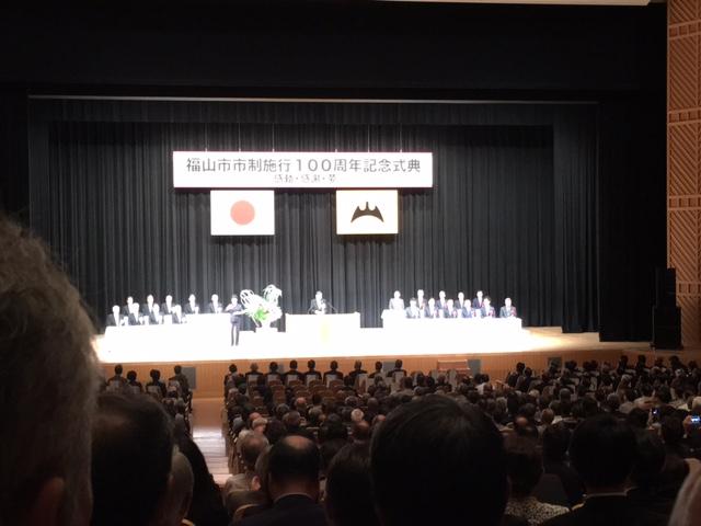 福山市市制100周年&とおり町リニュアルオープン!_a0082865_0225255.jpg