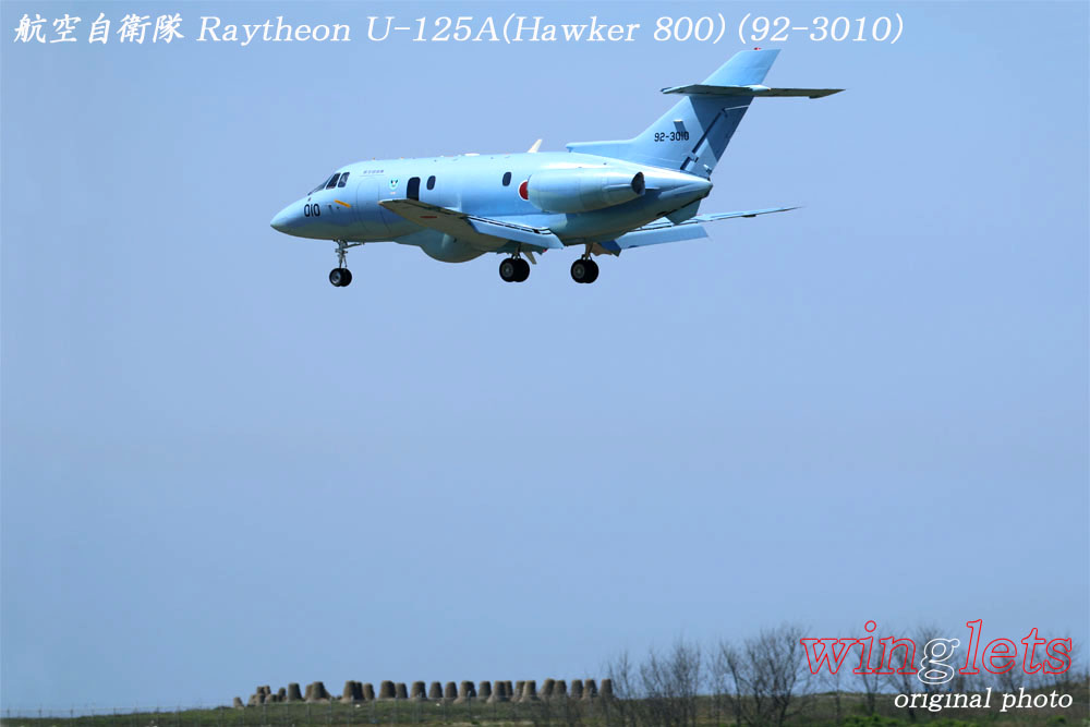 '16年 新潟(RJSN)レポート ・・・ 付録 / 航空自衛隊/92-3010_f0352866_10541437.jpg