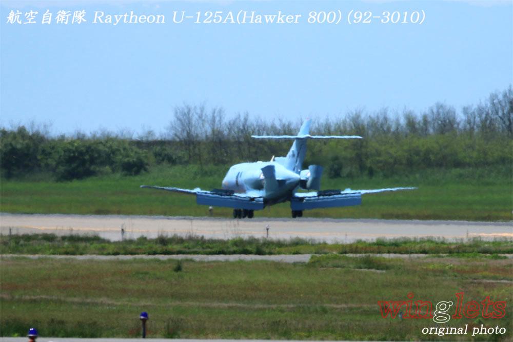 '16年 新潟(RJSN)レポート ・・・ 付録 / 航空自衛隊/92-3010_f0352866_1055151.jpg