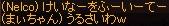 a0201367_21314359.jpg