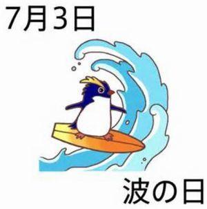 b0161371_20314818.jpg