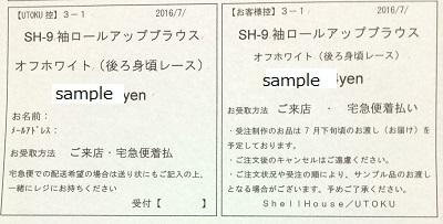 b0173176_20060076.jpg