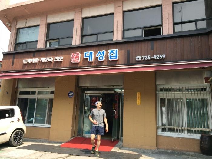 2016.6.16-19 SEOUL TRIP ~食べて呑んで走るソウルの旅~ day3-4_b0219778_22180697.jpg
