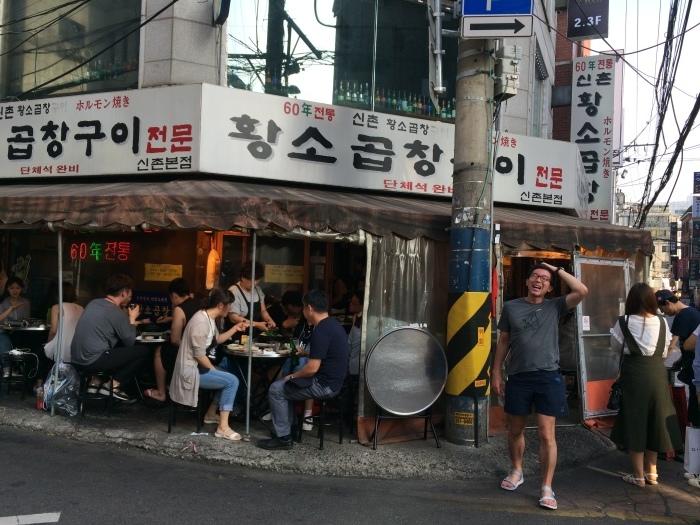 2016.6.16-19 SEOUL TRIP ~食べて呑んで走るソウルの旅~ day3-4_b0219778_22232098.jpg