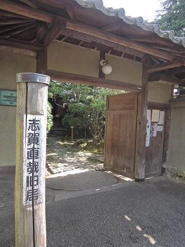 伊丹から奈良へ^^_a0211886_22364361.jpg