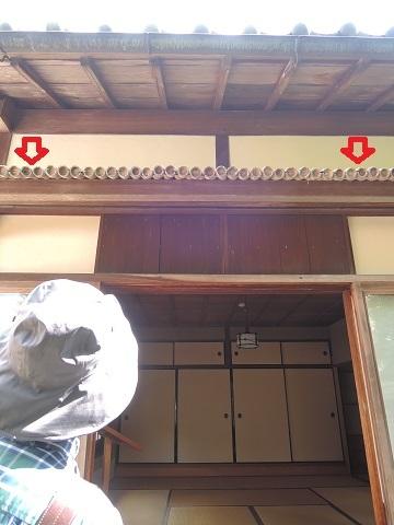 伊丹から奈良へ^^_a0211886_23031194.jpg