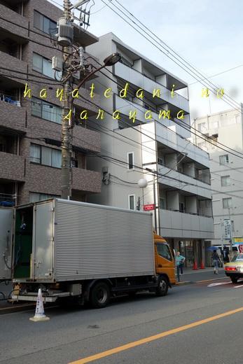 f0126896_2138088.jpg