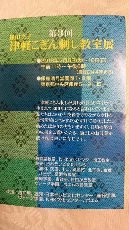 b0146998_23101981.jpg