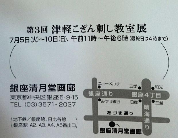 b0146998_2310392.jpg