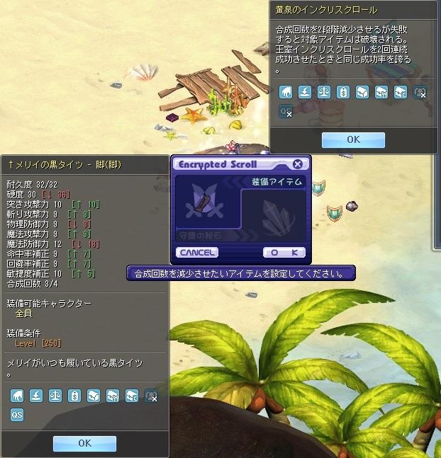 a0329207_20111841.jpg
