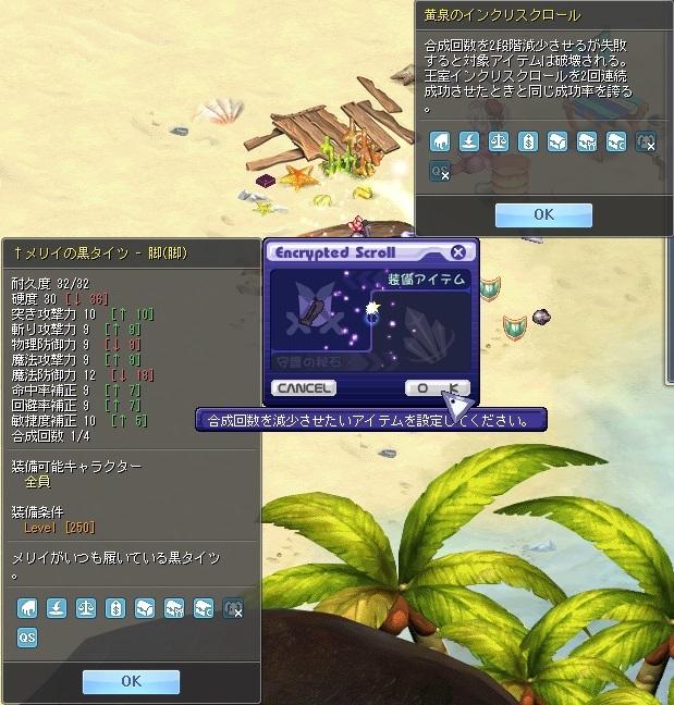 a0329207_20124658.jpg