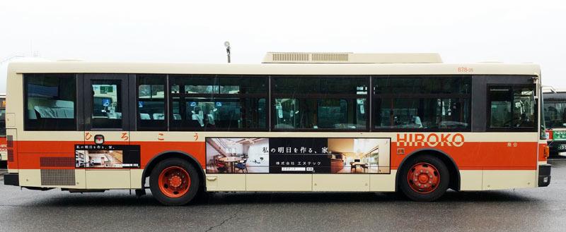 エヌテックバスが走っているのを知っていますか?_b0131012_19365313.jpg