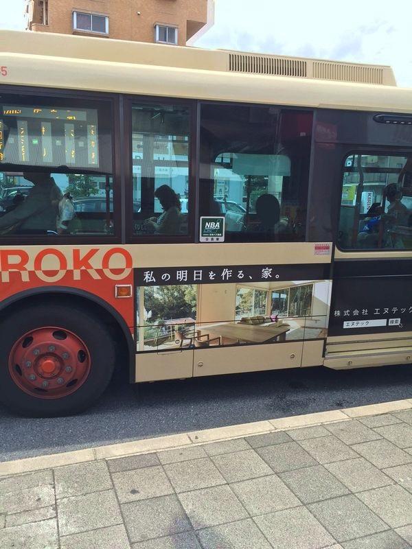 エヌテックバスが走っているのを知っていますか?_b0131012_19371497.jpg
