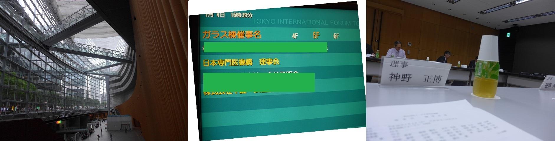 b0115629_21012113.jpg