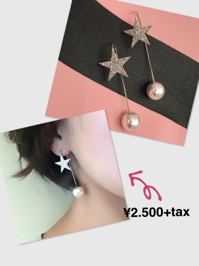 魅力的なセール商品_c0223630_19414207.jpg