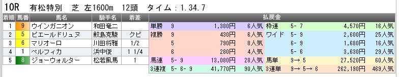c0030536_16304787.jpg