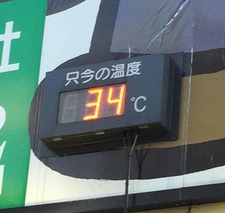 オイキムチと福岡_b0060363_1759232.jpg