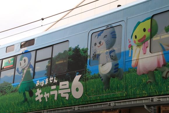 【JR西日本】小浜線125系 キャラ号6ラッピング_d0202264_12525167.jpg