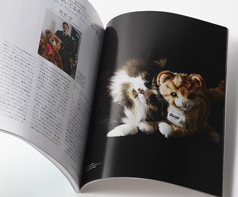 猫マガジン「ね・こ・みゅ〜」にスケちゃん登場_a0002672_2241534.jpg