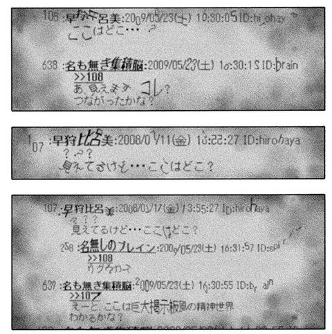 f0155495_1632668.jpg